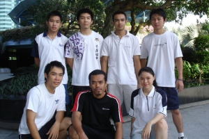 Team ATC