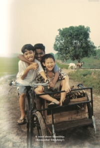 Param's Tricycle