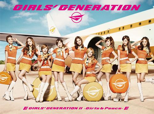 Girls' Generation - Girls' Generation II - Girls & Peace - (Limited Edition) (CD+DVD)UPCH-29127